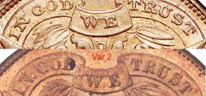 2 цента США 1864 – Var.1 и Var.2