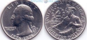 25 центов 1776-1976 Bicentennial (D) Тип I