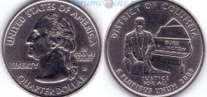 25 центов 2009 01(B)-District of Columbia (D) Тип I