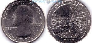 25 центов 2010 04(B)-Grand Canyon-Arizona (D) Тип I
