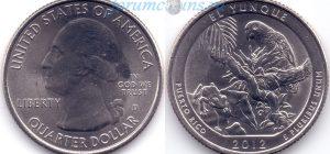 25 центов 2012 11(B)-El Yunque-Puerto Rico (D) Тип I