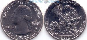25 центов 2012 11(C)-El Yunque-Puerto Rico (S) Тип I