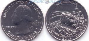 25 центов 2014 22(C)-Shenandoah-Virginia (S) Тип I