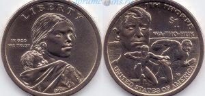 1 доллар 2018 10(B)-Jim Thorpe (D)