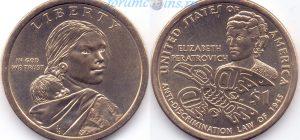 1 доллар 2020 12(B)-E.Peratrovich & ADL of 1945 (D)